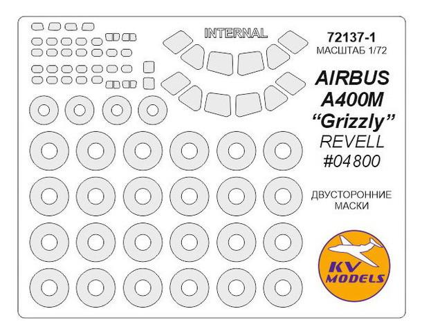 Маска для модели KV Models Самолет Аеробус A 400M Grizzly (KVM72137-01)