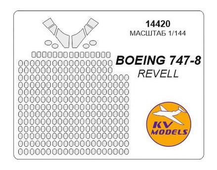 Маска для модели KV Models Самолет Boeing 747-8 (KVM14420)