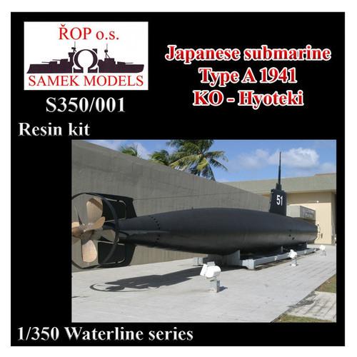 """Модель Samek Models Rop O.S. Японская подводная лодка типа 1941 года """"KO-Hyoteki"""" (ROP-S350-001)"""