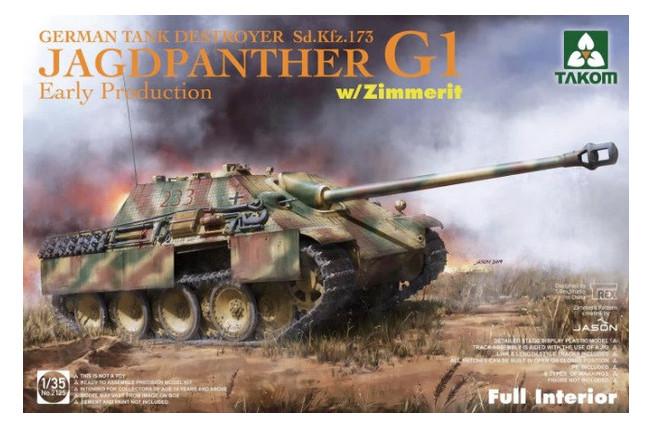 Модель Takom Sd.Kfz.173 Jagdpanther G1 Раннее производство