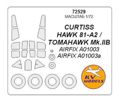 Маска для модели самолета KVB Curtis Hawk 81-A-2 (KVM72529)