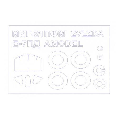 Маска для модели самолета KVB E-7PD (Amodel) и МиГ-21ПФМ (KVM72559)