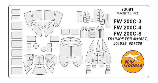 Маска для модели самолета KVB FW-200C-3,FW-200C-4,FW-200C-8 Condor (KVM72691)