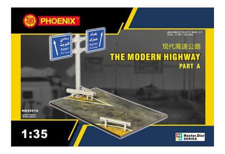 Модель Phoenix Современная часть шоссе (PHX-HQ35010)