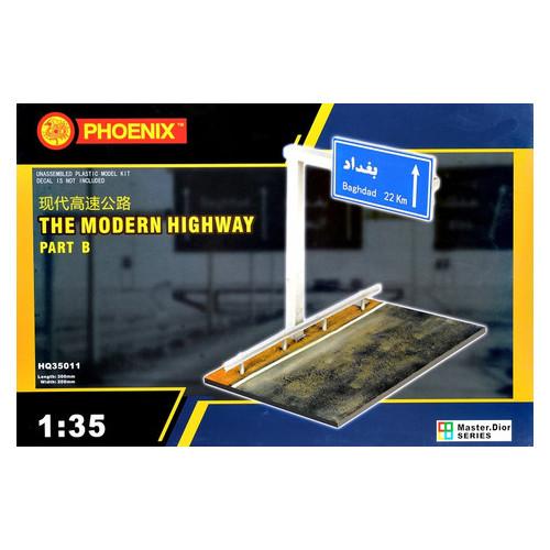 Модель Phoenix Современная часть шоссе (PHX-HQ35011)