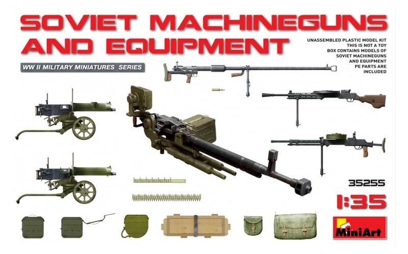 Набор MiniArt Оружие и амуниция (MA35255)
