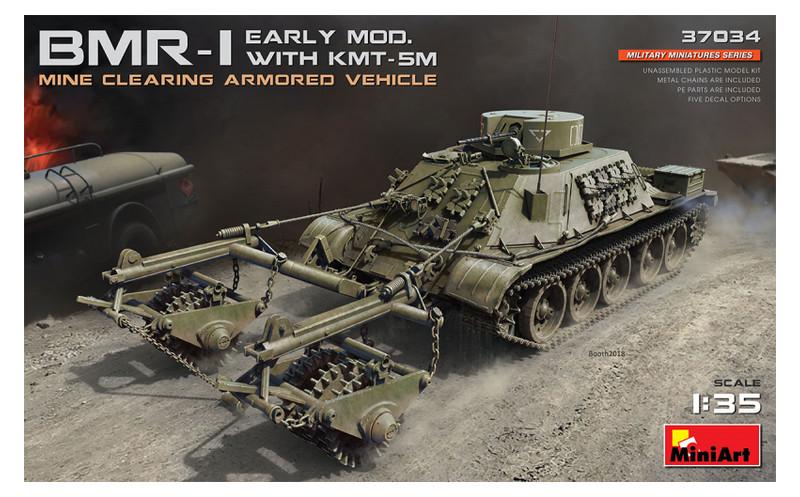 Модель Miniart Бронированная машина БМР-1 ранних выпусков с КМТ-5М (MA37034)