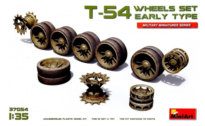 Набор MiniArt Катки для танка Т-54 (MA37054)