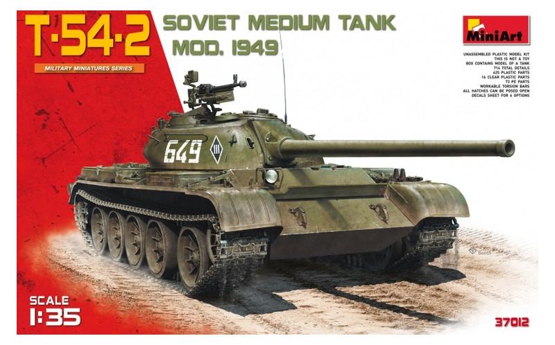 Модель Miniart Советский средний танк T-54-2, образца 1949 г. (MA37012)