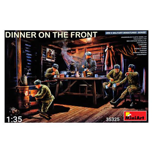 Модель Miniart Ужин на фронте (MA35325)