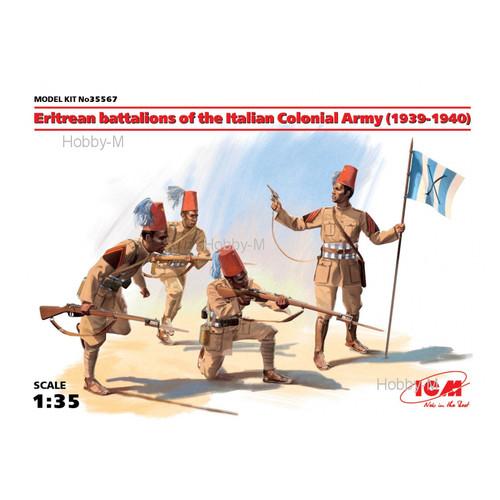 Набор фигурок ICM Эритрейские батальоны колониальной армии Италии 1939-1940 г. (ICM35567)