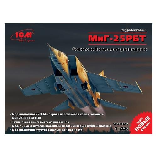 Модель ICM Советский самолет-разведчик МиГ-25 РБТ (ICM48901)