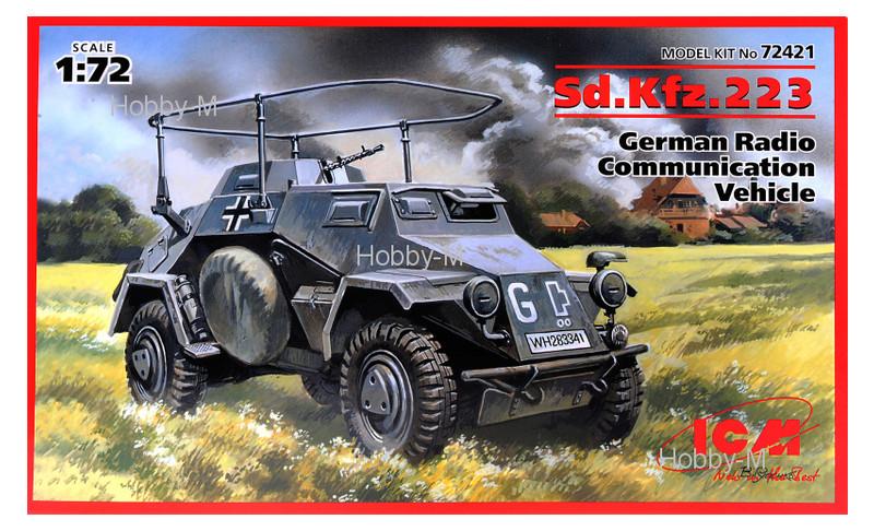 Модель ICM Немецкий бронеавтомобиль радиосвязи SdKfz223 (ICM72421)