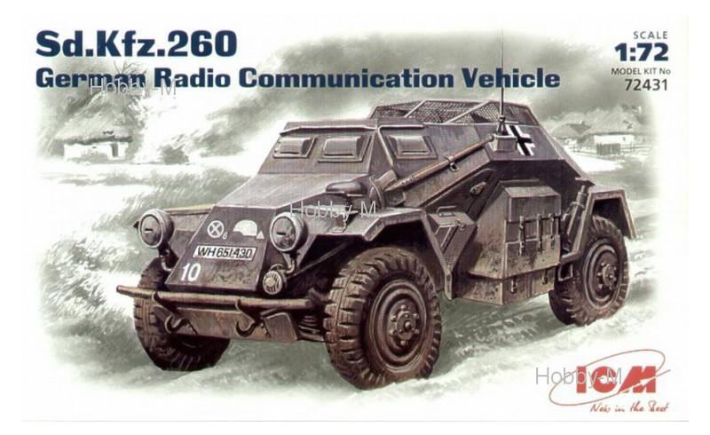 Модель ICM Германский бронеавтомобиль радиосвязи Sd.Kfz.260 (ICM72431)