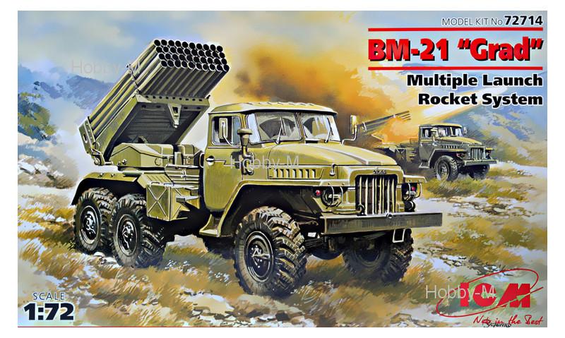 Модель ICM Реактивная система залпового огня БM-21 Град (ICM72714)