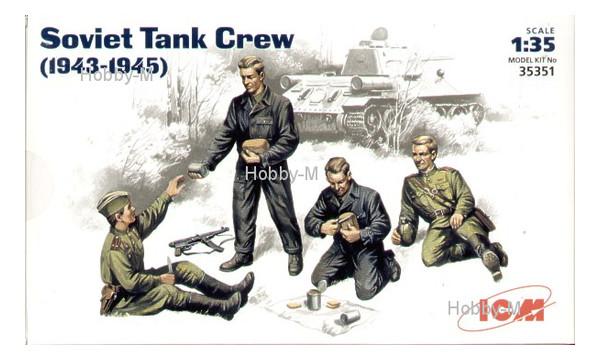 Модель ICM Советский танковый экипаж 1943-1945 1:35 (ICM35351)