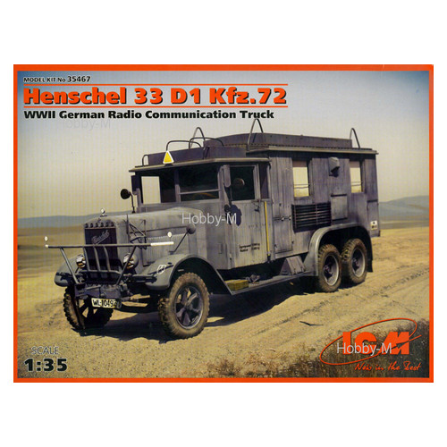 Модель ICM Немецкий автомобиль радиосвязи ІІ МВ Henschel 33 D1 Kfz72 1:35 (ICM35467)