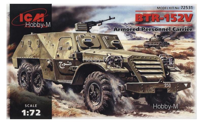 Модель ICM Бронетранспортер BTR-152V (ICM72531)