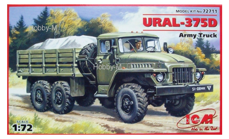 Модель ICM Армейский грузовой автомобиль Урал 375Д (ICM72711)