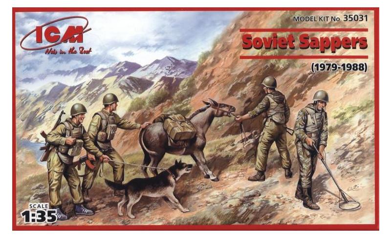 Модель ICM Советские саперы афганская война 1979-1988 г 1:35 (ICM35031)
