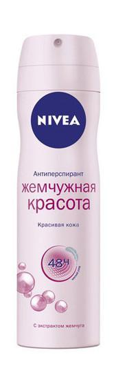 Дезодорант-антиперспирант спрей Nivea Жемчужная красота 150 мл (4005808837311/4005808734559)