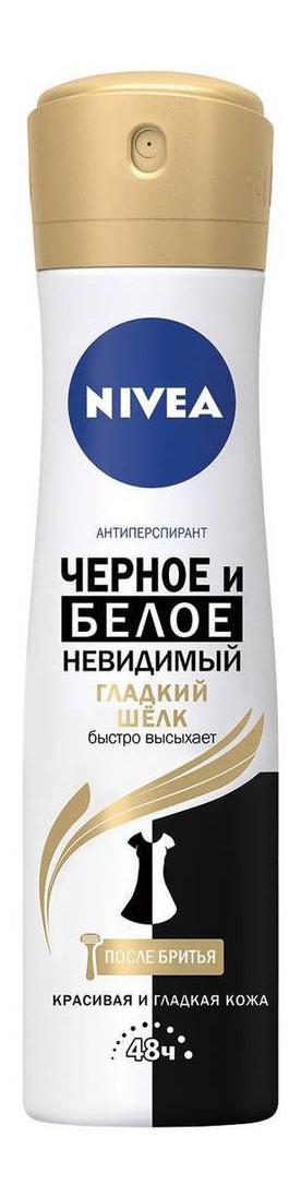 Дезодорант-антиперспирант Nivea Черное и белое невидимый гладкий шелк, 150 мл 623638