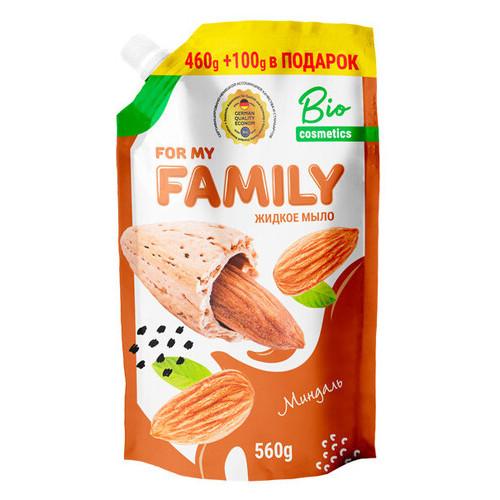 Жидкое мыло For my Family Мигдаль 560 г 721839