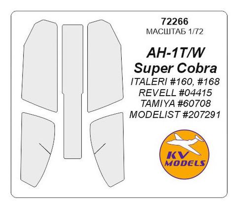 Маска KV Models AH-1T Cobra/AH-1W Super Cobra (KVM72266)