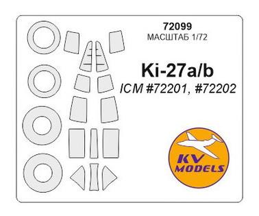 Маска KV Models Ki-27 A/B ICM (KVM72099)