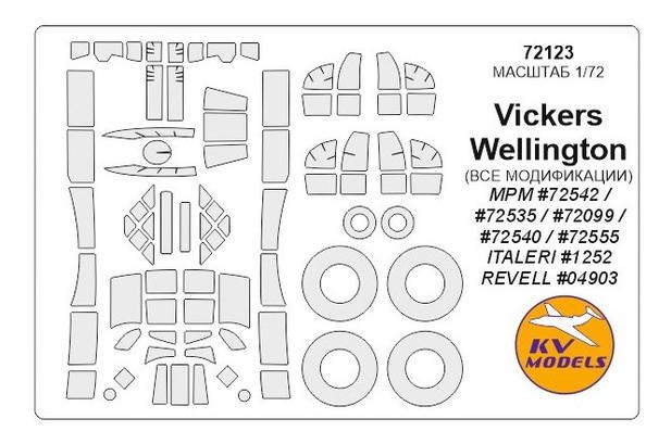 Маска KV Models Vickers Wellington Special Hobby (KVM72123)