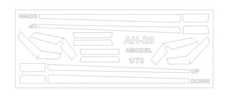 Маска KV Models Ан-28 Amodel (KVM72407)