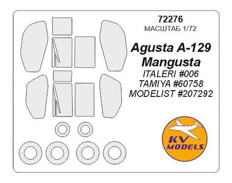 Маска для модели KV Models Вертолет Agusta A129 Mangusta (KVM72276)