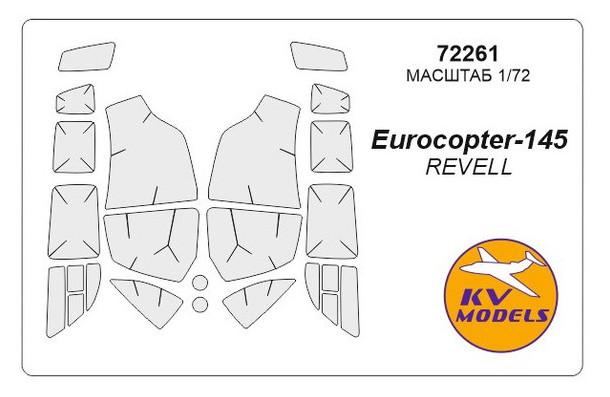 Маска для модели KV Models Вертолет Eurocopter EC-145 (KVM72261)