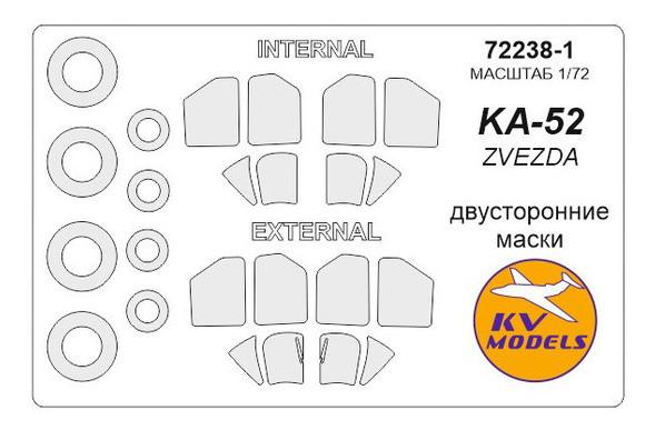 Маска для модели KV Models Вертолет Камов Ка-52 (KVM72238-01)