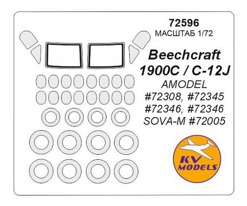 Маска для модели KV Models Самолет Beechcraft 1900C (KVM72596)