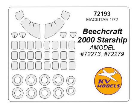 Маска для модели KV Models Самолет Beechcraft 2000 (KVM72193)