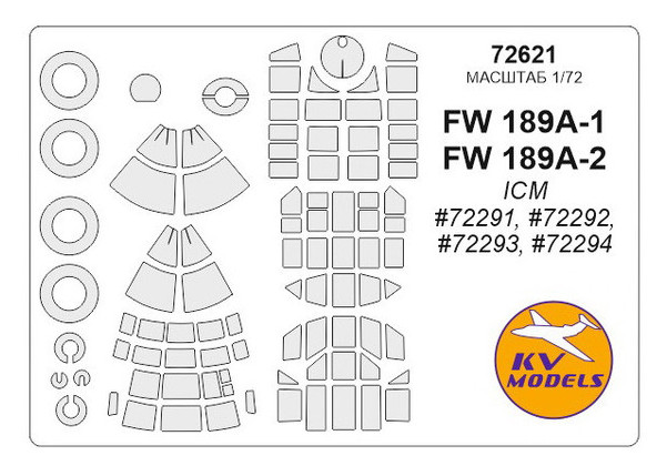 Маска для модели KV Models Самолет Fw-189A1 A-2 (KVM72621)