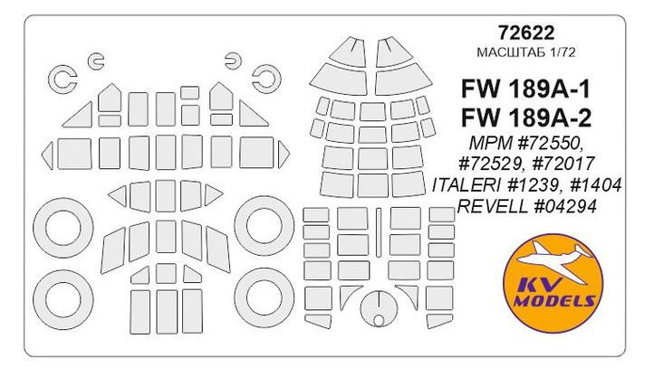 Маска для модели KV Models Самолет Fw-189A1 A-2 (KVM72622)