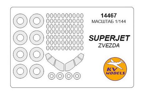 Маска для модели KV Models Самолет Superjet-100 (KVM14467)