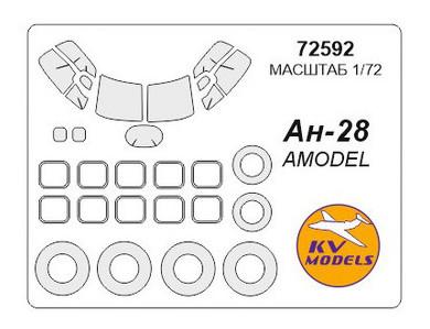 Маска для модели KV Models Самолет Ан-28 (KVM72592)