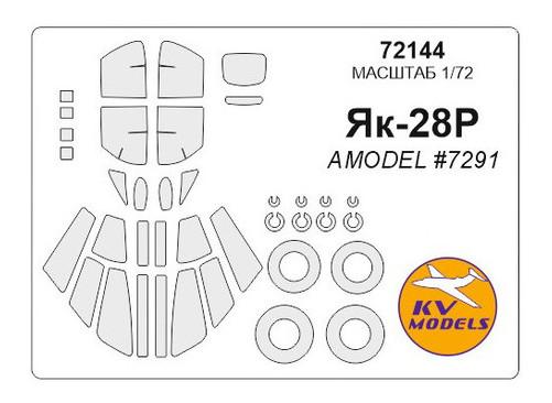 Маска для модели KV Models Самолет Як-28Р (KVM72144)