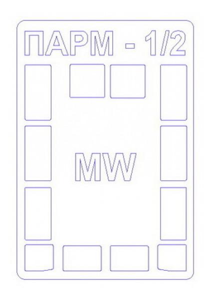 Маска для модели автомобиля KV Models ПАРМ-1 (KVM72311)