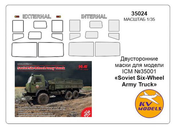 Маска для модели автомобиля KV Models КамАЗ 4310 (KVM35024)