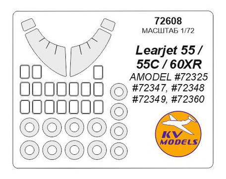 Маска для моделей самолета KV Models Learjet 55/60 (KVM72608)