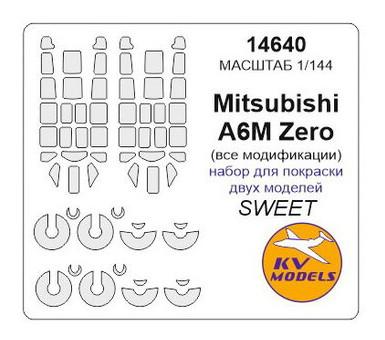 Маска для моделей самолета KV Models Mitsubishi A6M Zero (KVM14640)