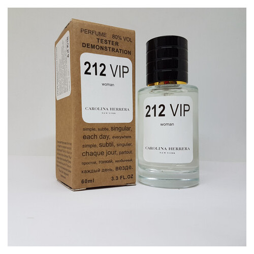 Парфюмированная вода Carolina Herrera 212 VIP for women Selective Tester 60ml (Лицензия)