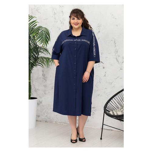 Платье рубашка Ривьера 68 Темно-синий