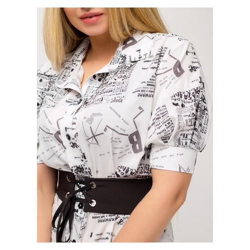 Платье Сенси S-M Белый