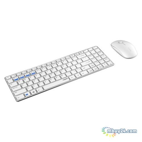 Комплект беспроводной Rapoo 9300M wireless белый