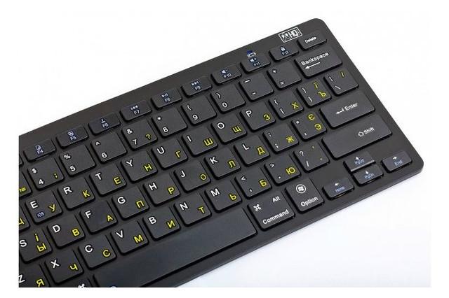 Беспроводная мини клавиатура HQ-Tech KB-105BT черная
